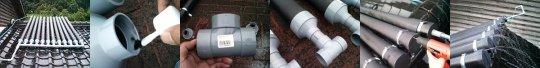 塩ビ管で太陽熱温水器を自作する